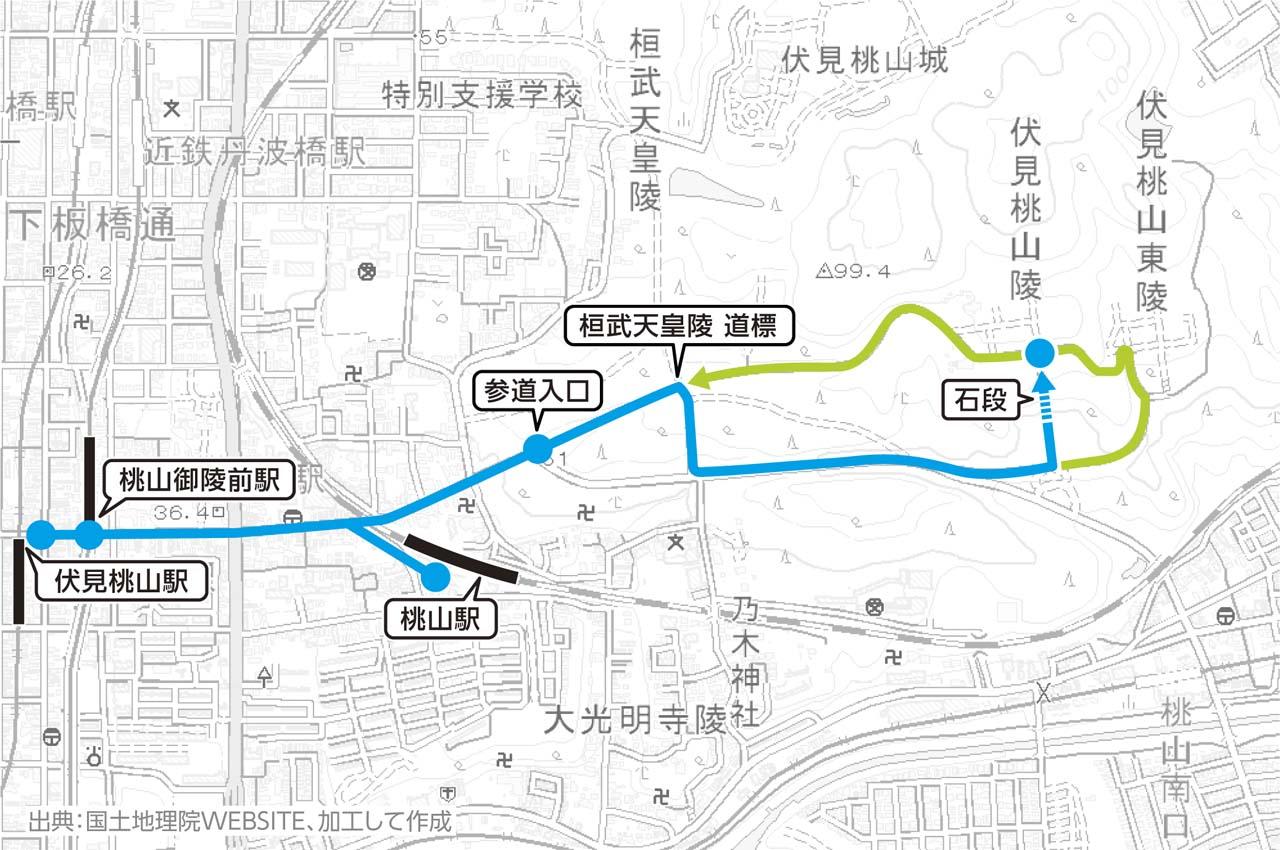伏見桃山陵おすすめ往復コース