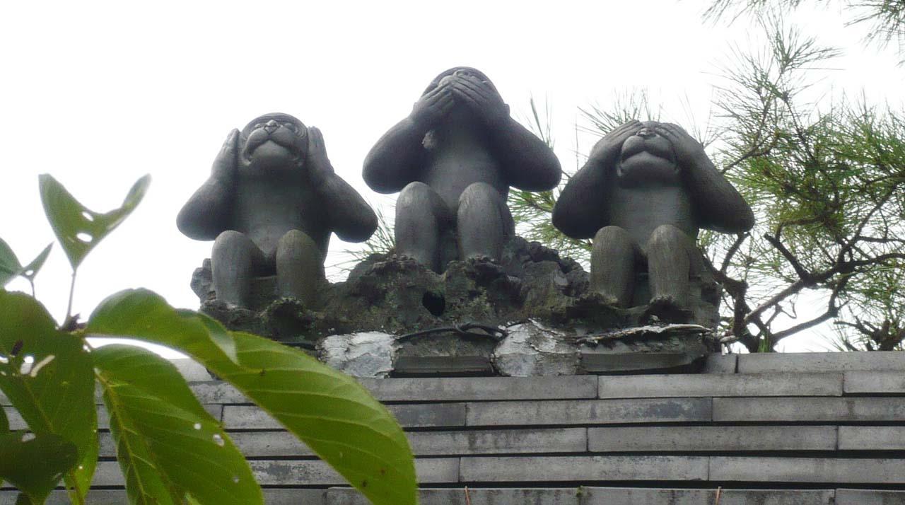 八坂庚申堂 三猿