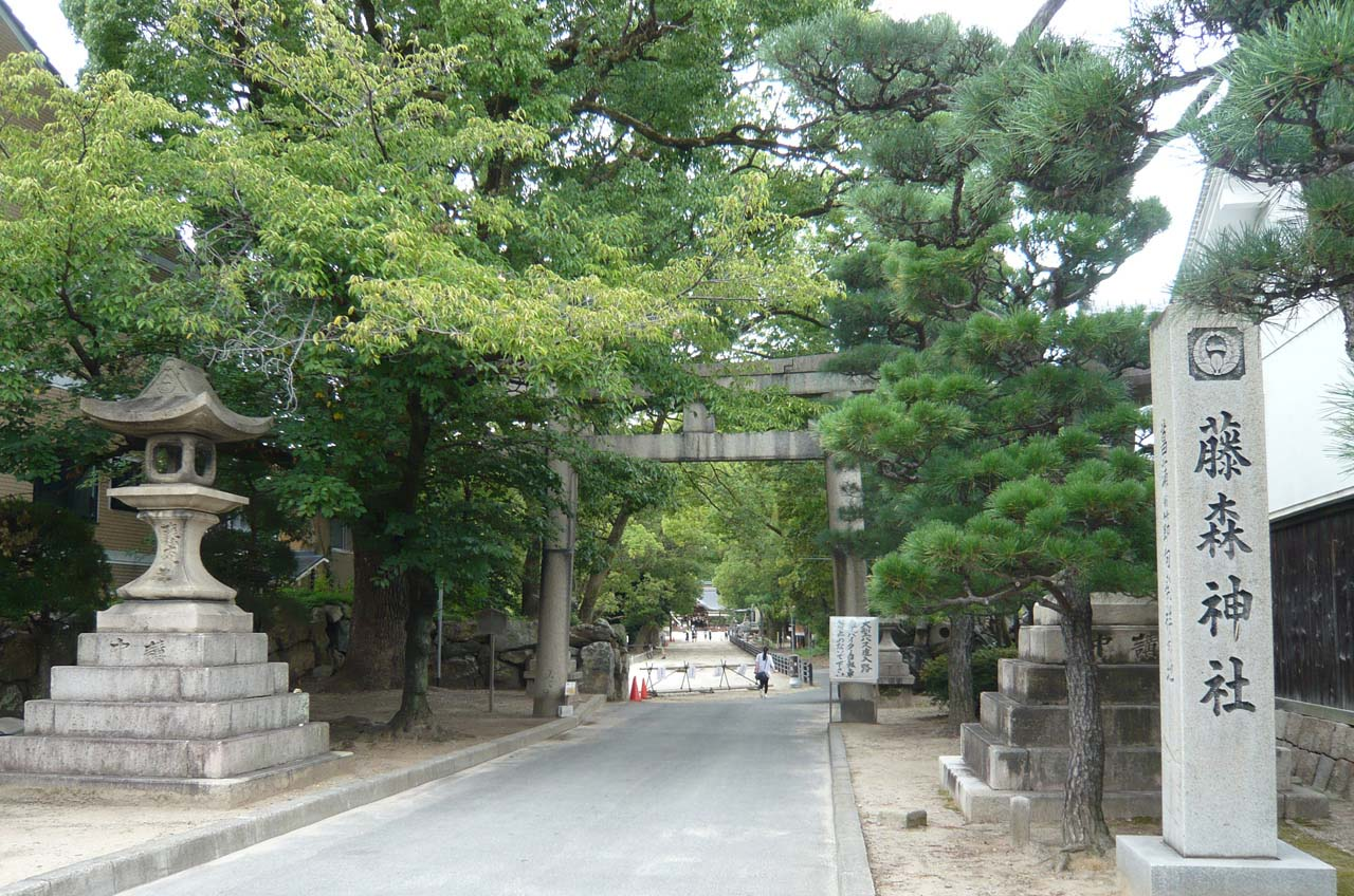 藤森神社 南門