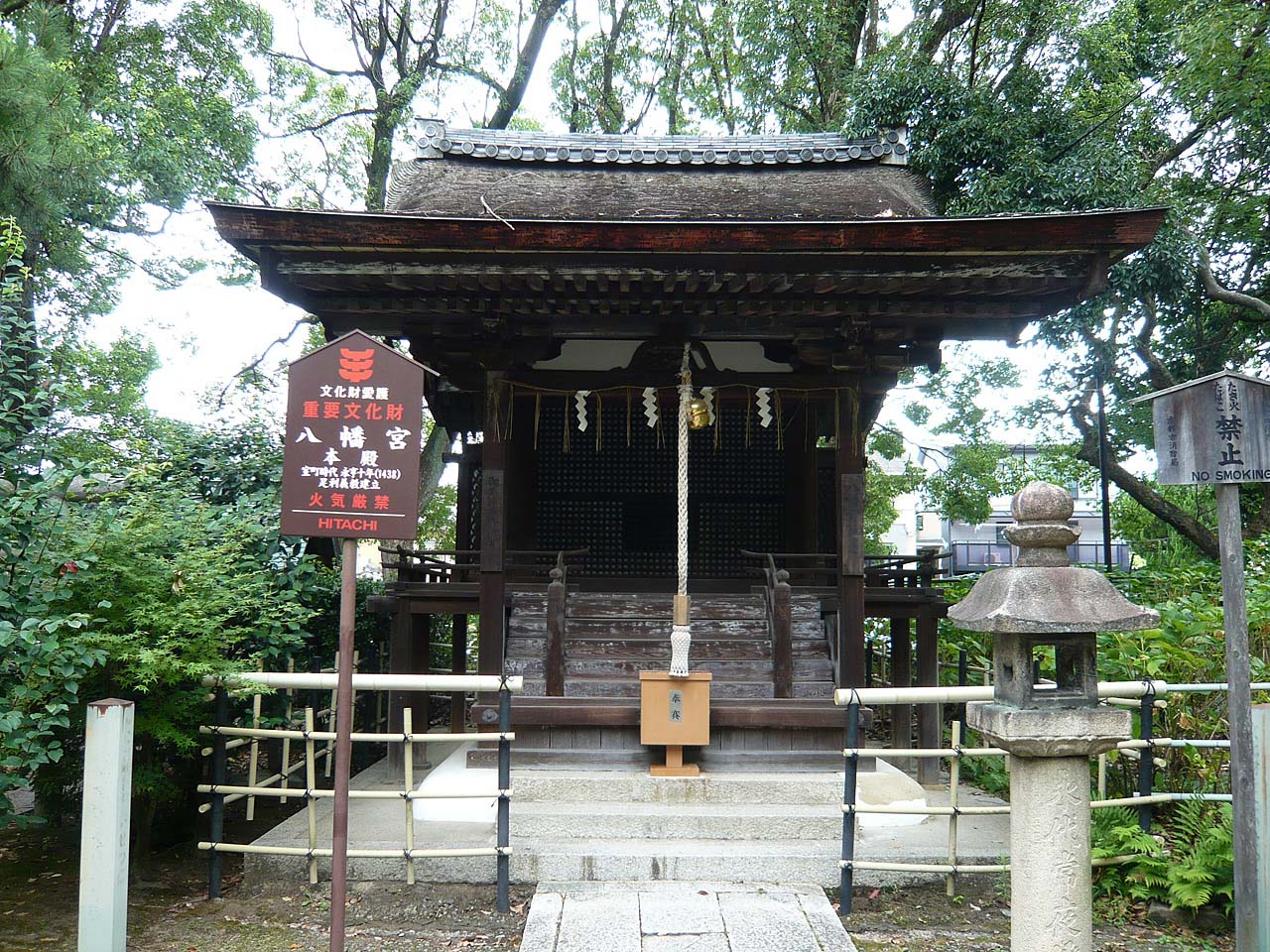 藤森神社 八幡宮