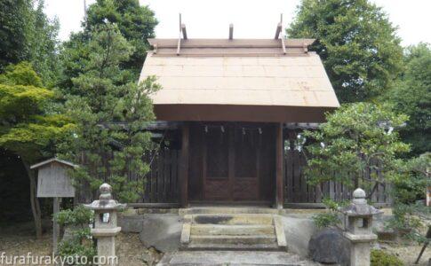 桜町大神宮