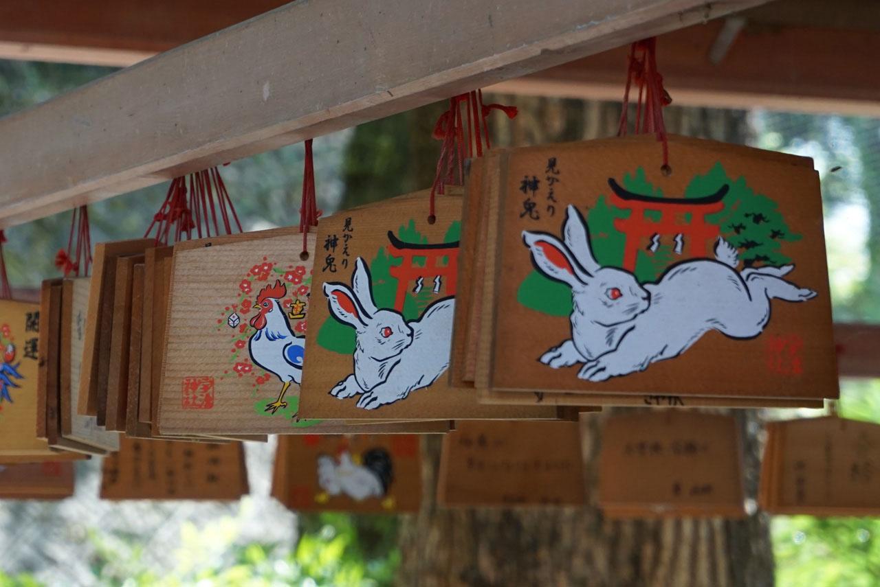 宇治神社 うさぎ絵馬