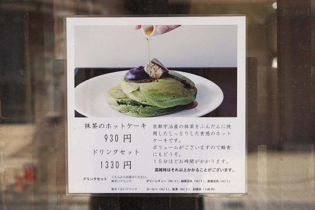 梅園カフェ&ギャラリー・メニュー