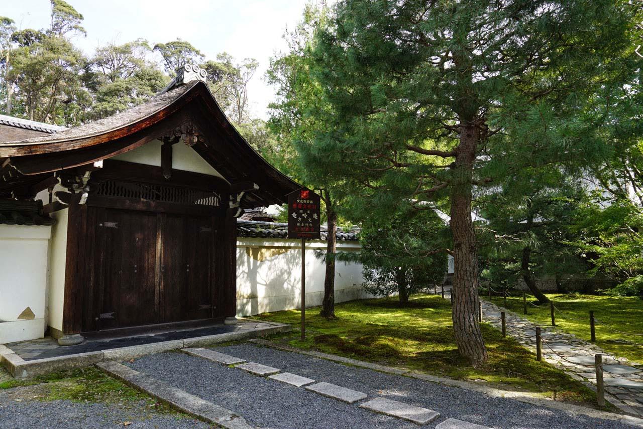 東福寺 竜吟庵