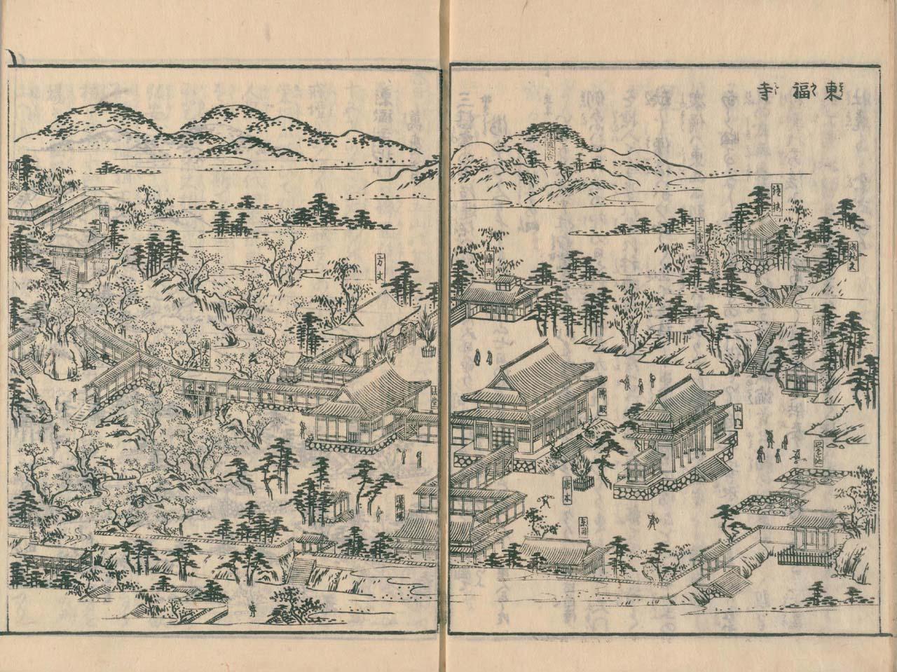都名所図会 6巻 東福寺