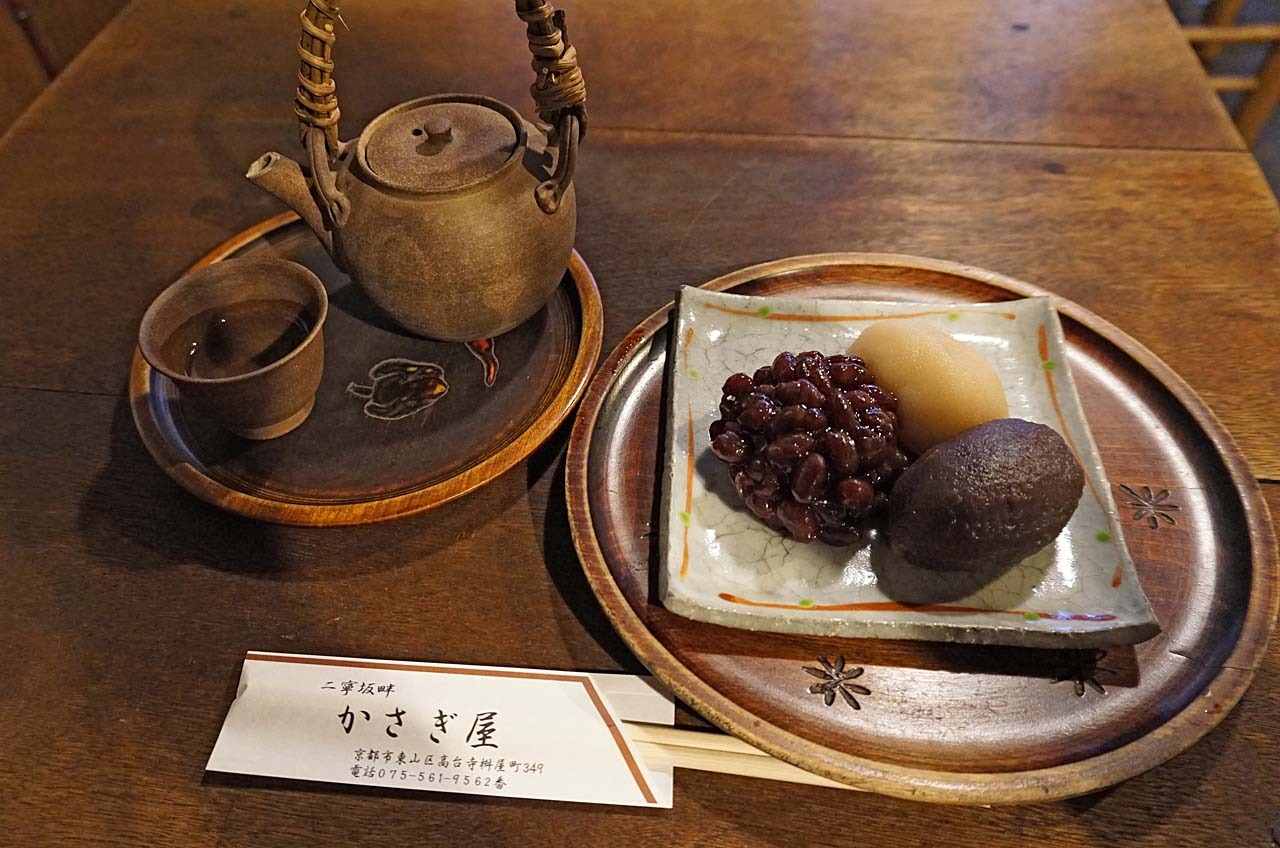 かさぎ屋 三色萩乃餅