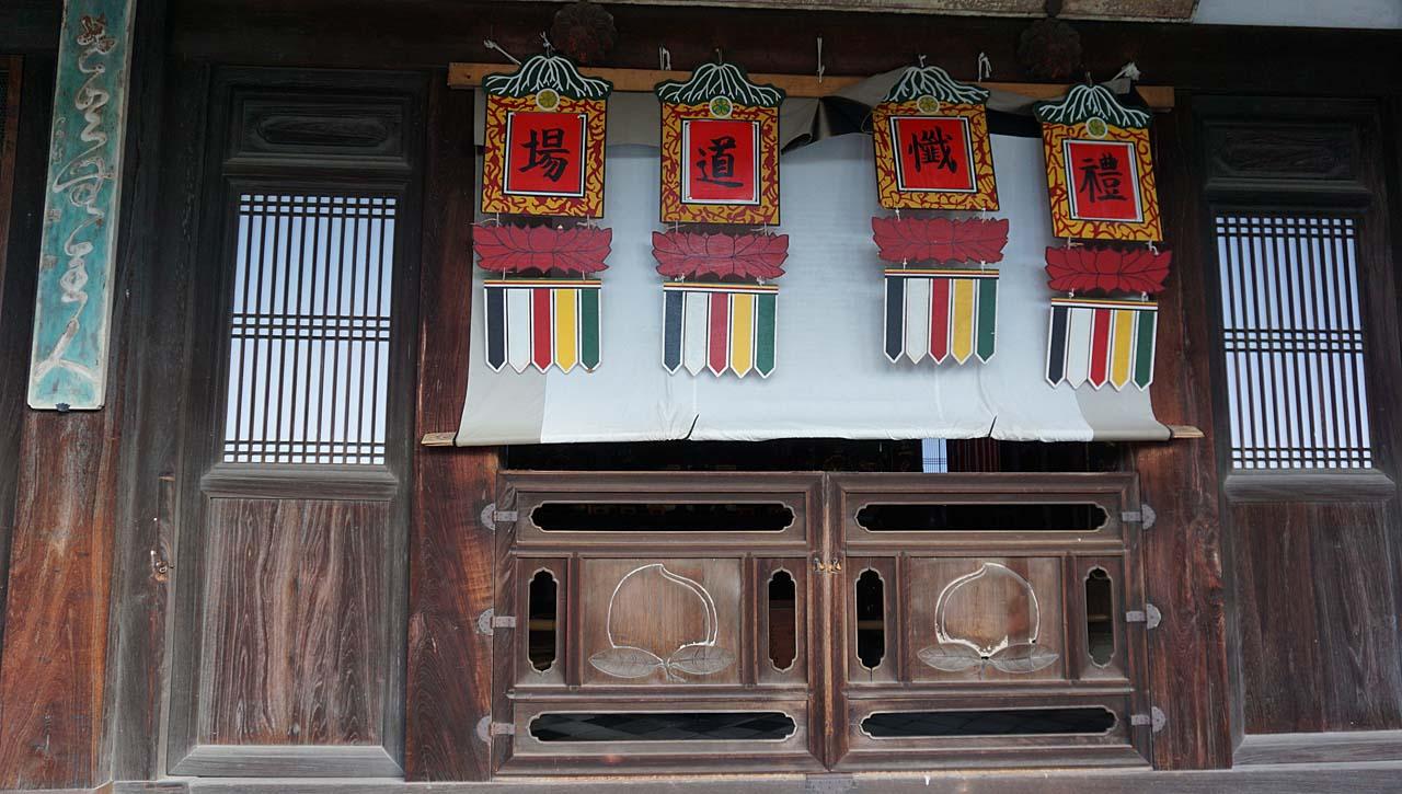 萬福寺 桃符