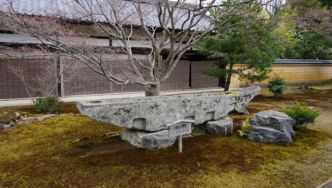 金閣寺 舟形