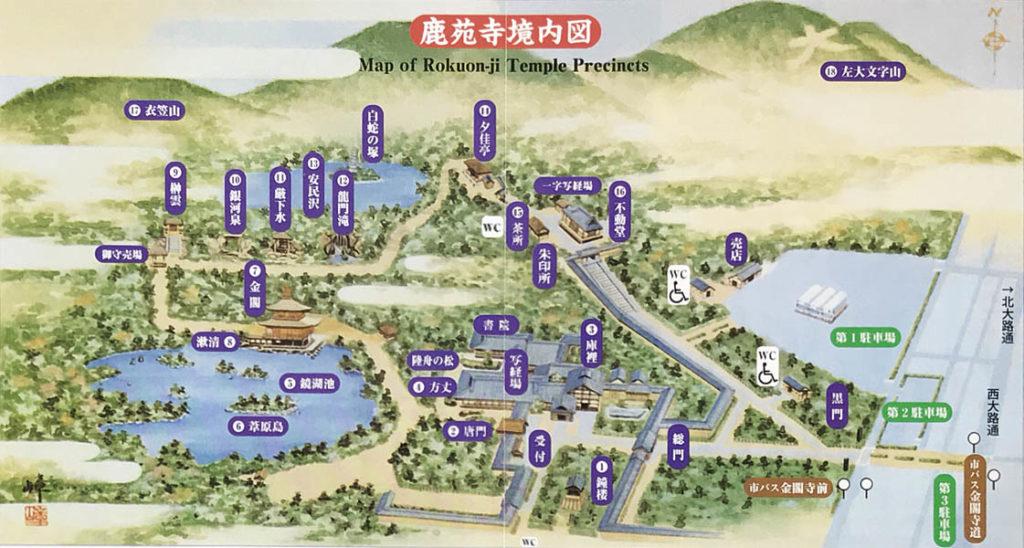 鹿苑寺境内図