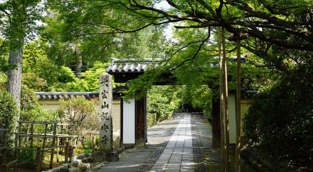龍安寺参道入り口