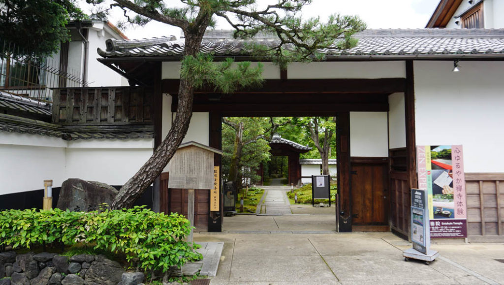 圓徳院入口