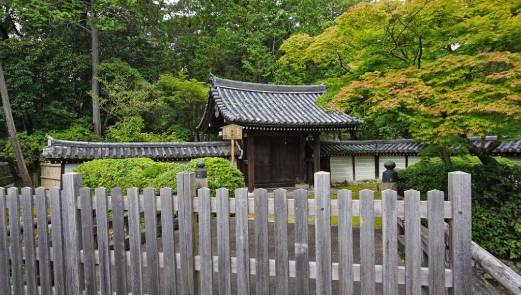 西芳寺 総門