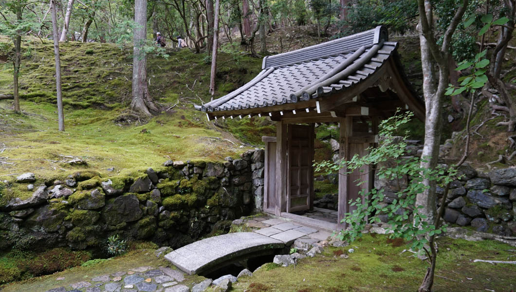 西芳寺 向上関