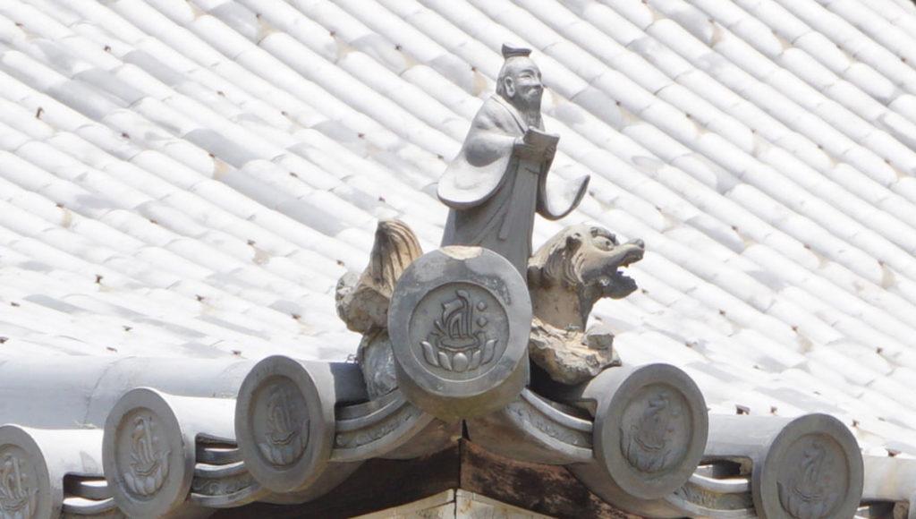 仁和寺 金堂 亀瓦