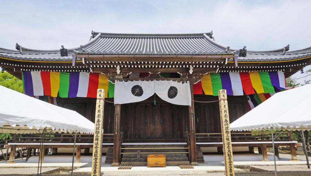 仁和寺 観音堂