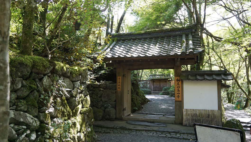 石水院 門