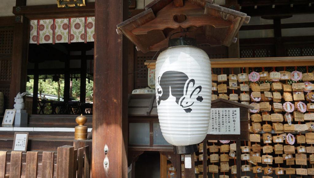 岡崎神社 ウサギ