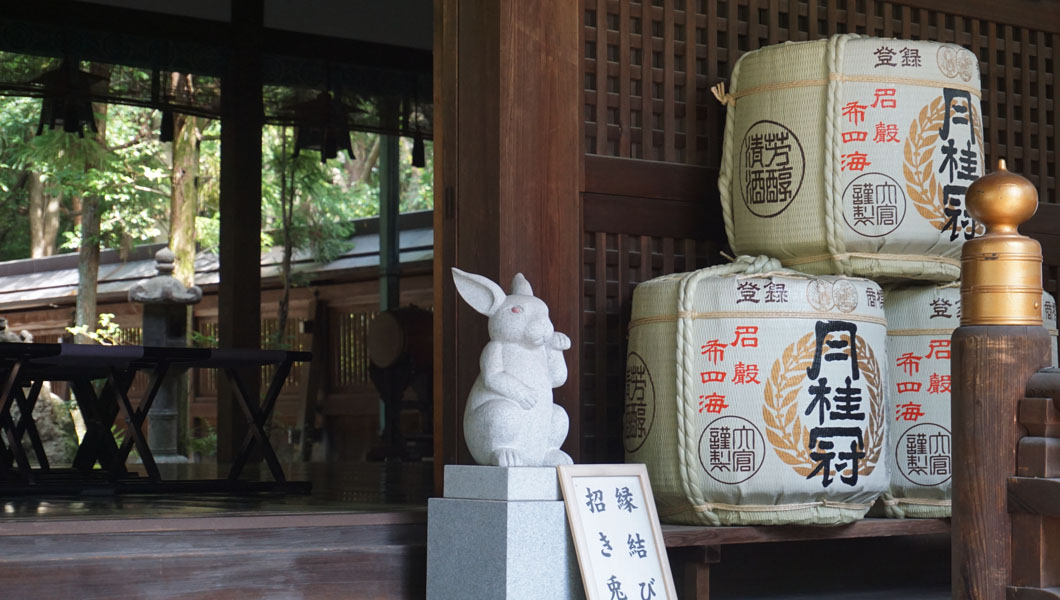 岡崎神社 招きうさぎ