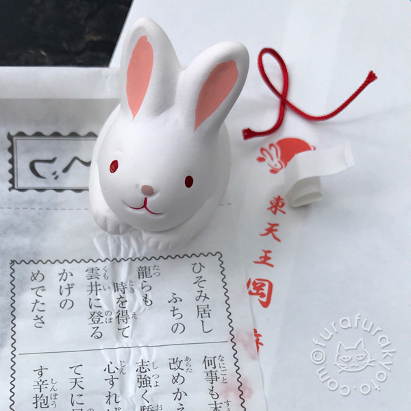 岡崎神社 おみくじ