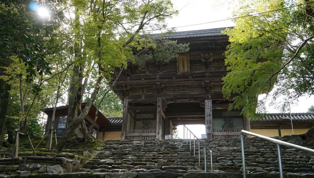 神護寺 楼門