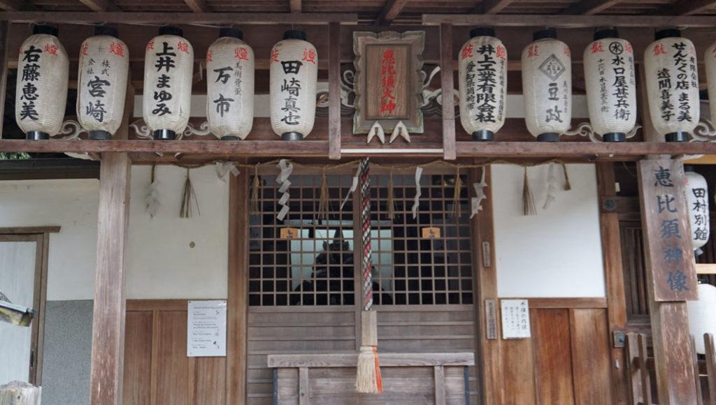 熊野若王子神社 恵比寿大神
