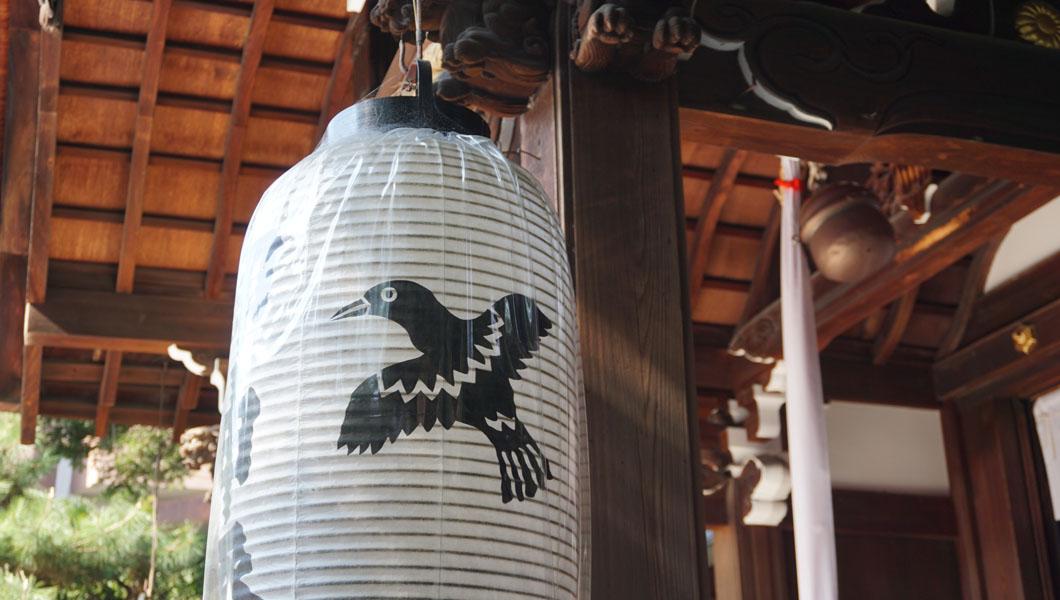 熊野神社 御神燈