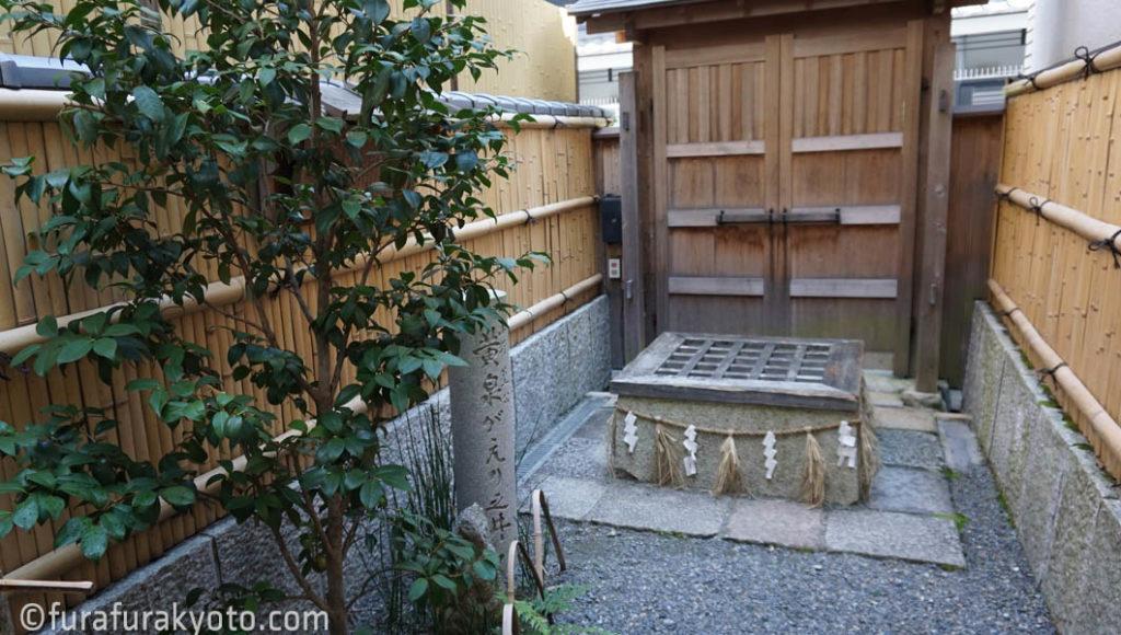 六道珍皇寺 黄泉がえりの井戸