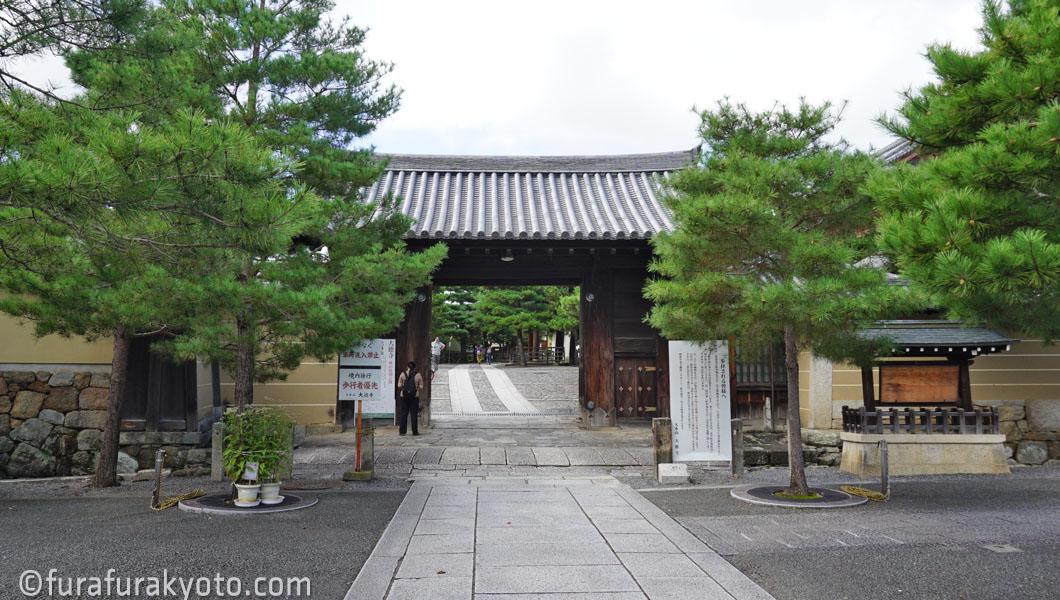大徳寺 総門