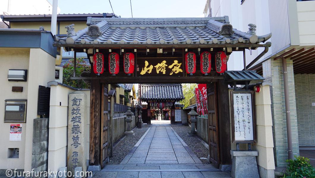 石像寺 表門
