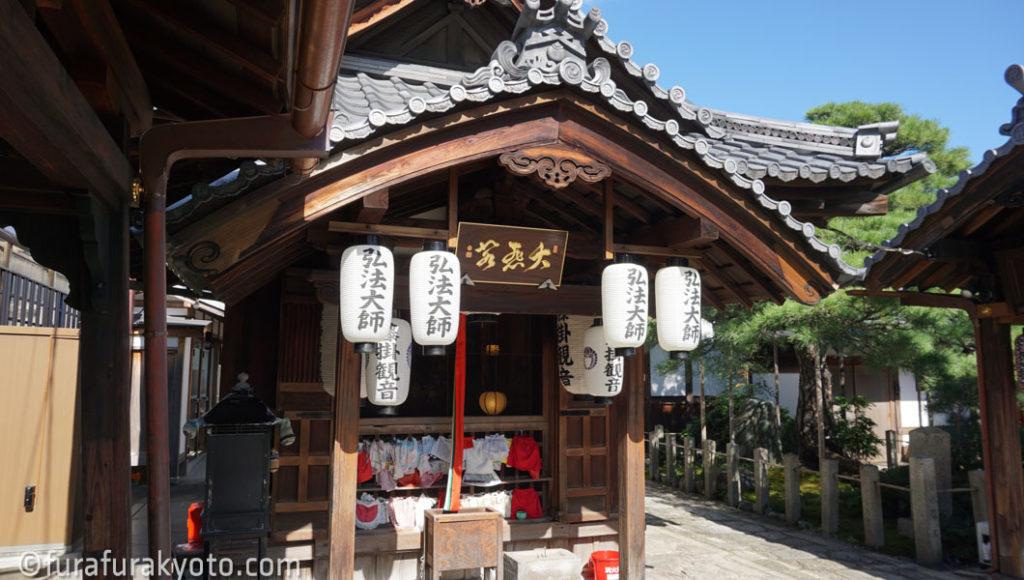 石像寺 大師堂