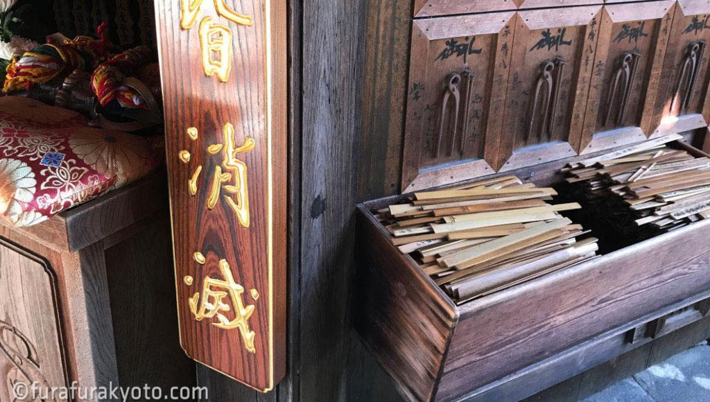 石像寺 竹の棒