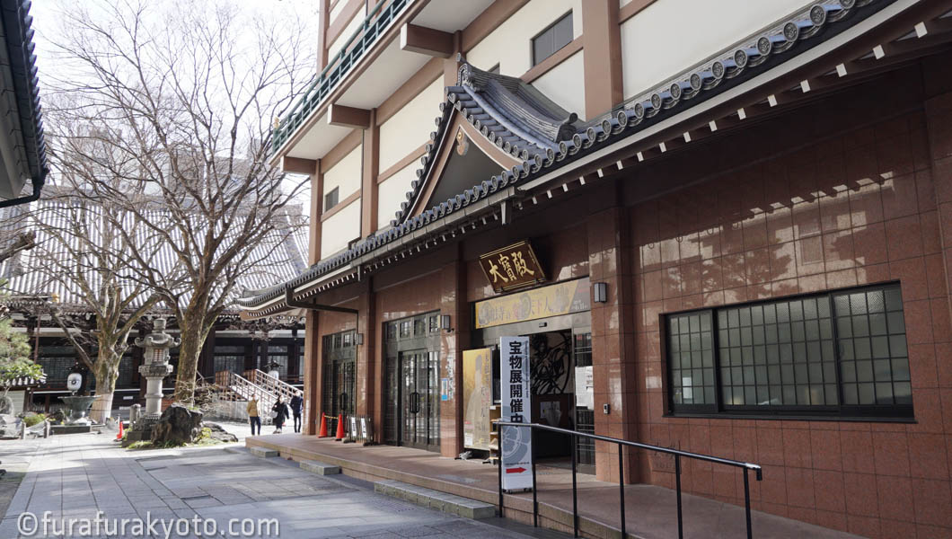 本能寺 宝物館