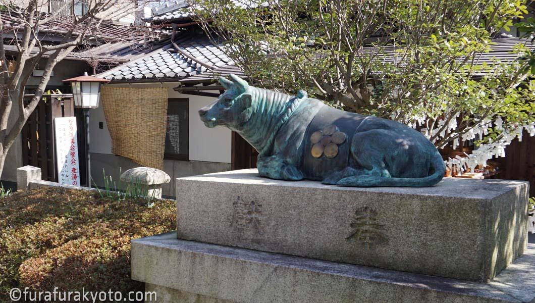 菅原院天満宮神社 牛