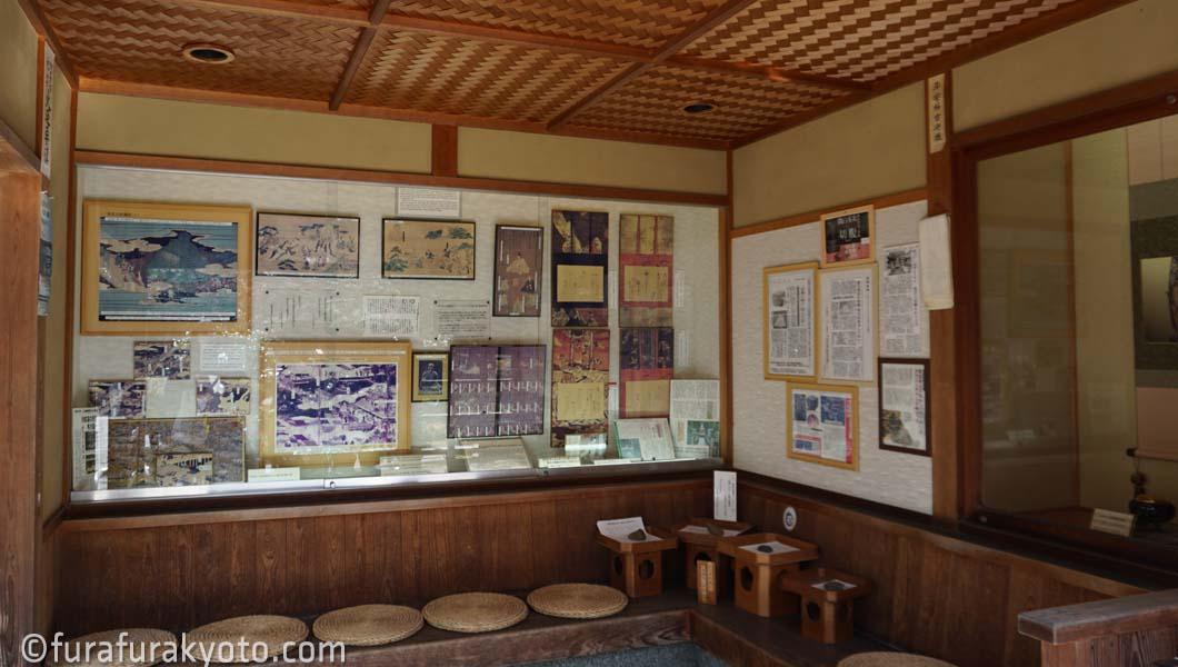瑞泉寺 資料室