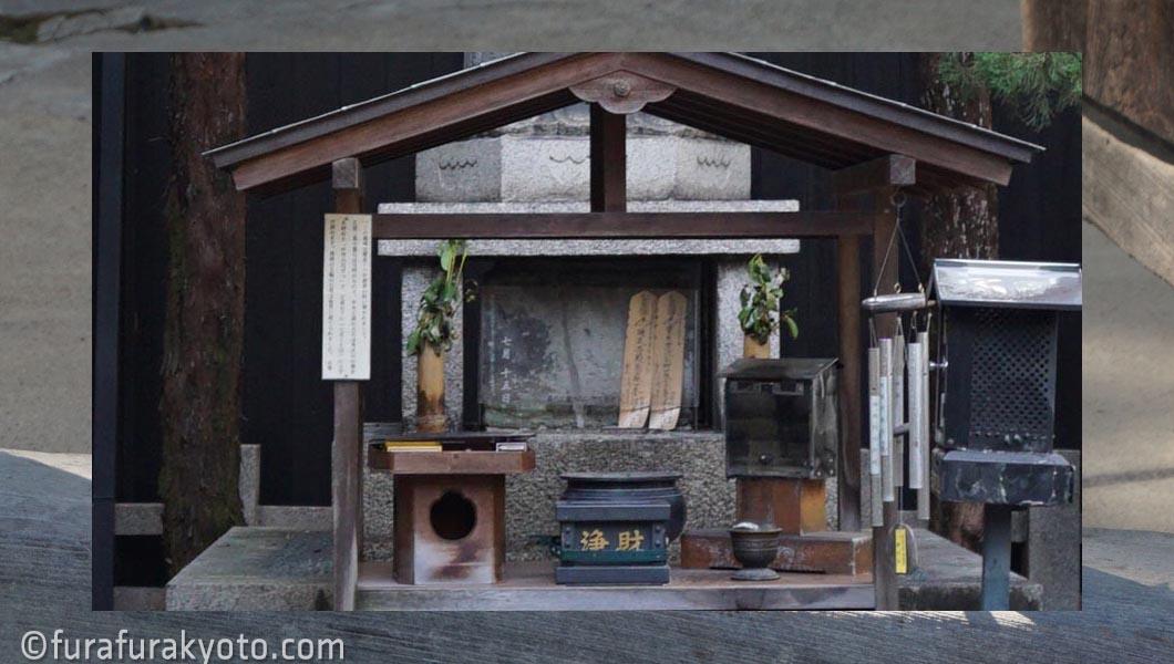 瑞泉寺 豊臣秀次の石棺