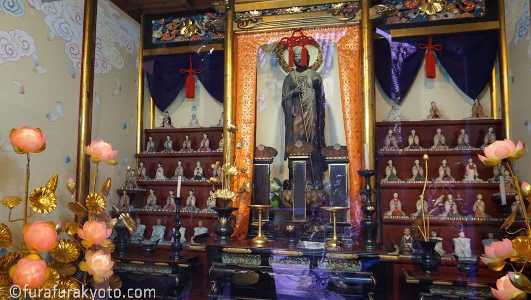 瑞泉寺 地蔵殿