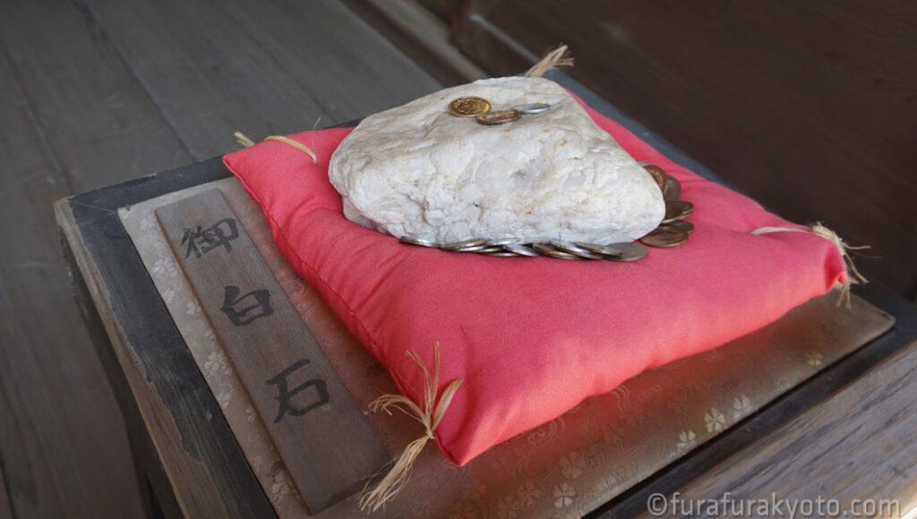 河合神社 御白石