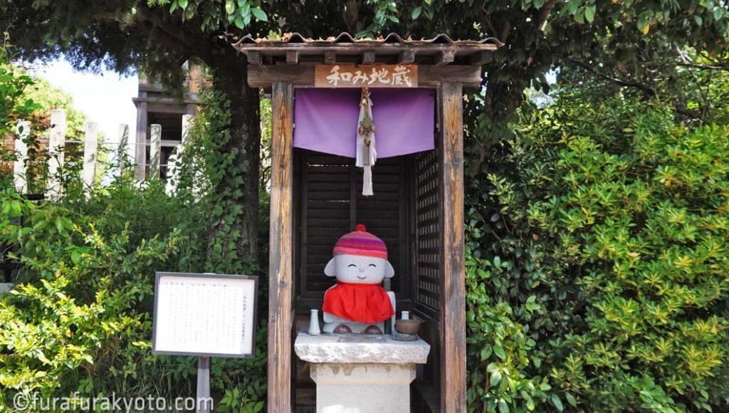乃木神社 和み地蔵