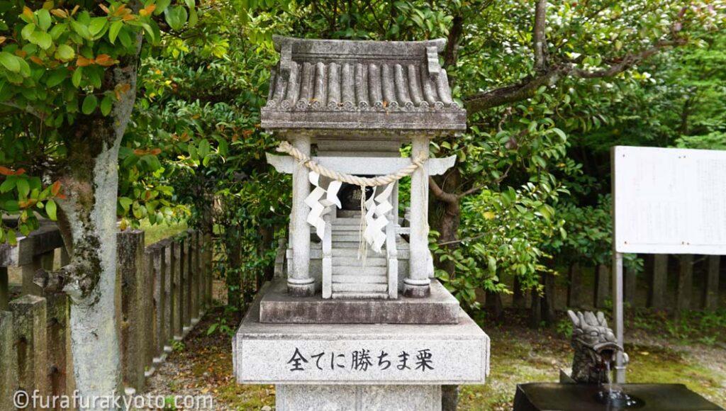 乃木神社 全てに勝ちま栗
